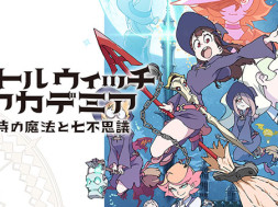 Little-Witch-Academia-PS4-Ann_05-28-17